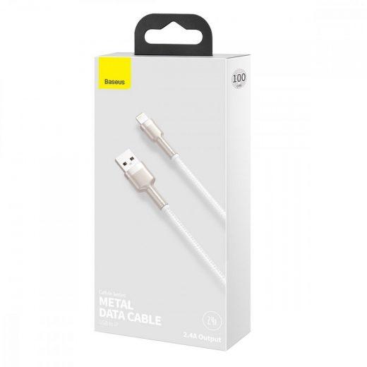 Baseus Cafule USB - Lightning Kábel - 1m 2,4A - Fehér