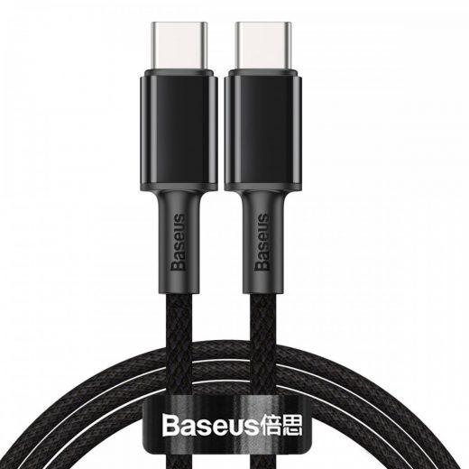 Baseus High Density Braided USB-C - USB-C Kábel - 2m 100W - Fekete