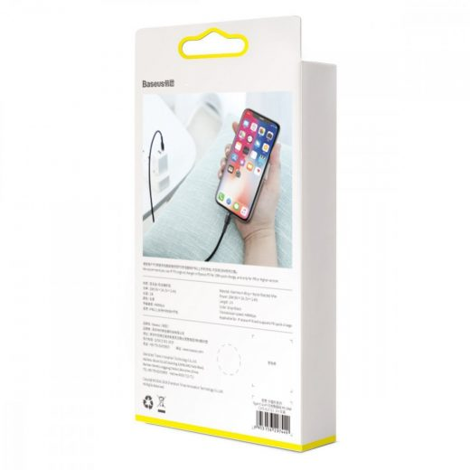 Baseus Cafule USB-C - Lightning Kábel - 1m 18W PD - Fekete-Piros