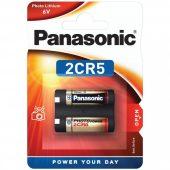 Panasonic Lítium Fotó Elem 2CR5 B1