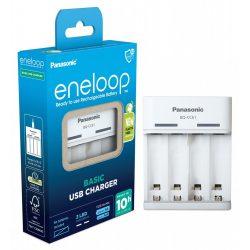 Panasonic Eneloop BQ-CC61 USB Akkumulátor Töltő