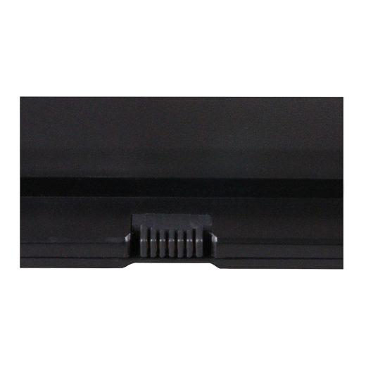 HP ProBook 4510S akkumulátor - Patona Premium